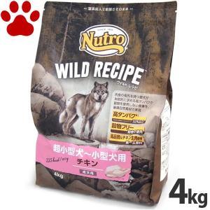 【43】 [正規品] ニュートロ ワイルドレシピ 超小型犬/小型犬 成犬用 チキン 4kg 2016年SS 新商品