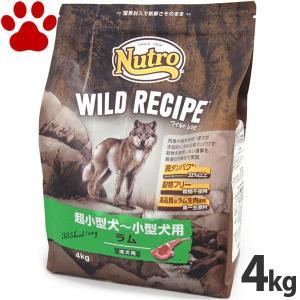 【35】 [正規品] ニュートロ ワイルドレシピ 超小型犬/小型犬 成犬用 ラム 4kg