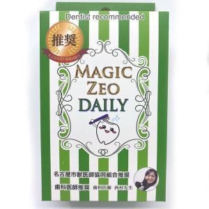 EDOG JAPAN 犬用歯磨き マジック ゼオ デイリー 40cc 歯石予防 口腔内の消臭・除菌 歯磨き粉 ジェル状 tokoton-dogfood