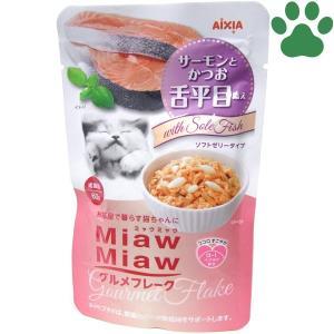 【1】 アイシア MiawMiaw 猫用パウチ...の関連商品1