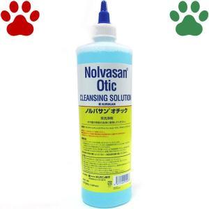 【6】 [正規品] ノルバサン オチック 473ml 犬猫用 耳洗浄剤 イヤークリーナー ノルバサンオチック