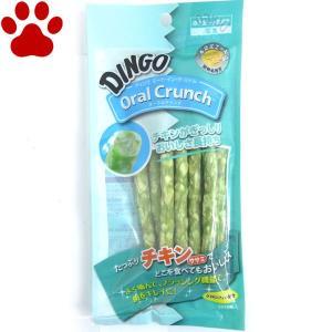 【1】 愛犬用 デンタルケア/おやつ DINGO ミート・イン・ザ・ミドル オーラルクランチ SS 10本入り 超小型犬用/小型犬用 鶏ササミ入り牛皮ガム