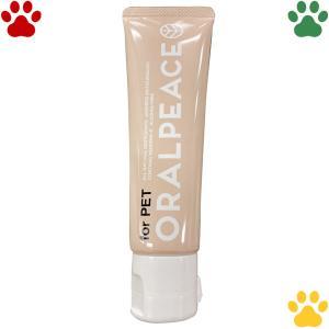 オーラルピース フォー ペット 歯みがき&口腔ケアジェル 80g 国産 虫歯 口臭 化学合成物不使用 アルコールフリー 歯磨き ORALPEACE|tokoton-dogfood