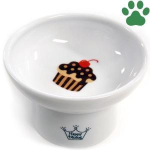 【15】 猫壱 ハッピーダイニング 脚付フードボウル カップケーキ柄 猫用食器 フードボール