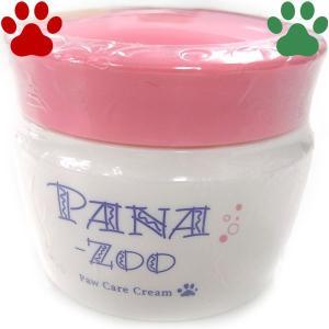 正規品 ペット用 肉球クリーム パナズー パウケアクリーム 60g 無香料 ノンアルコール ヒアルロン酸配合 犬 猫 足裏|tokoton-dogfood