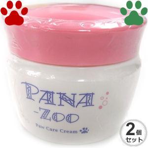 2個セット / ペット用 肉球クリーム パナズー パウケアクリーム 60g 無香料 ノンアルコール ヒアルロン酸配合 犬 猫 足裏|tokoton-dogfood