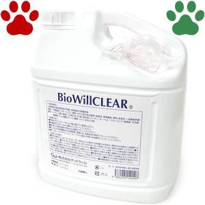 正規品 グッドウィル 除菌・消臭剤 バイオウィルクリアー 詰め替え用 4L |tokoton-dogfood
