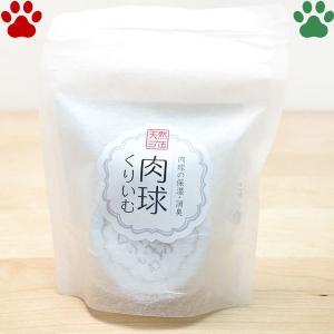 天然三六五 肉球ケア&消臭  肉球くりいむ 30g 日本製 ペット 犬 猫 うさぎ モルモット チンチラ 保湿 クリーム 足裏 天然365 フラッペ tokoton-dogfood