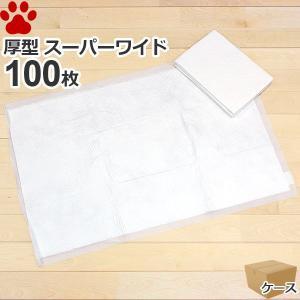 [45円 約121g/1枚] 厚型 ペットシーツ スーパーワイド (ダブルワイド) 100枚 (25枚×4袋) ペットシート トイレシーツ おしっこシート しっかり 業務用|tokoton-dogfood