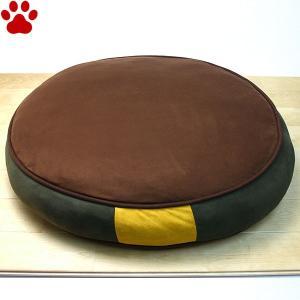 もちもちクッション 直径55cm ブラウン ラウンドベッド 丸型 かわいい シンプル 茶 CM-36 大阪杉本|tokoton-dogfood