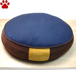 もちもちクッション 直径55cm ネイビー ラウンドベッド 丸型 かわいい シンプル ブラウン 茶 紺 CM-36 大阪杉本|tokoton-dogfood
