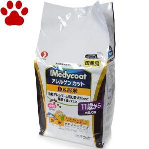 【33】 [正規品] メディコート 犬ドライ アレルゲンカッ...