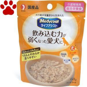 【1】 [正規品] メディコート 犬用 介護食 ライフアシスト ジェルタイプ ミルク仕立て 60g 飲み込む力が弱くなった愛犬に 国産 ペットライン