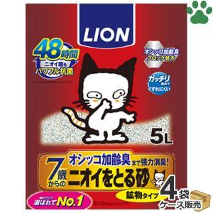 運送会社:佐川急便(大阪府より発送)  商品の特徴 *3つの消臭成分が「オシッコ加齢臭」を含む高齢猫...