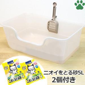 ライオン 獣医師共同開発猫トイレ スターターセット ニオイをとる砂5L 2個付き トイレ 固まる猫砂専用 スコップ付 日本製 広め 獣医師開発猫トイレ LION tokoton-dogfood