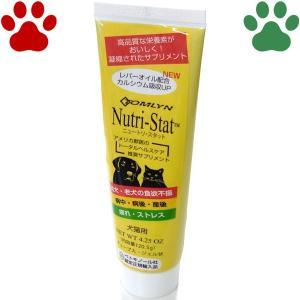 【2】 [正規品] 犬猫用 ビタミン/ミネラル栄養補強食 ニ...