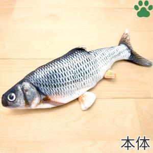 貝沼産業 ダンシングフィッシュ 猫 動く おもちゃ マタタビパック付き 魚 リアル ピチピチ ぬいぐるみ インスタ映え 充電式 電動 DANCING FISH|tokoton-dogfood