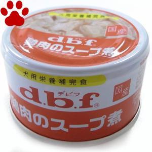 【1】 【単品販売】デビフ 犬用 缶詰 ...