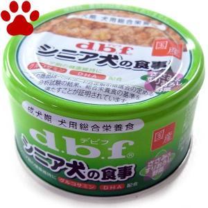 【1】 【単品販売】デビフ 犬用 缶詰 シニア...の関連商品4