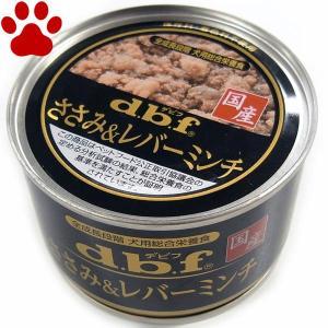 【2】 【単品販売】デビフ 犬用 缶詰 ささみ&レバーミンチ...