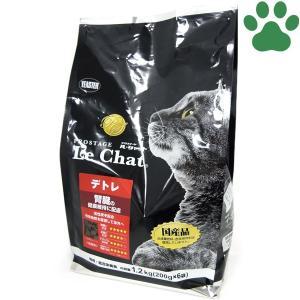 イースター 猫ドライ プロステージ ル・シャット デトレ 1.2kg (200g x 6袋) 腎臓の健康維持 国産 アレルギー対応 ルシャット キャットフード tokoton-dogfood