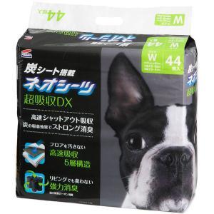 1袋販売 / パック / 国産 コーチョー 超厚型 ネオシーツ 超吸収 DX +カーボン 消臭/炭入り ワイド 44枚 45×60cm ペットシーツ トイレシーツ|tokoton-dogfood