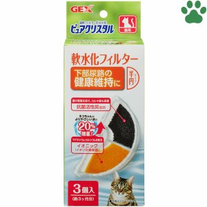【2】 GEX ピュアクリスタル 猫用 軟水化フィルター(半円タイプ) 2個入り ジェックス 交換用