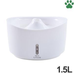 GEX ピュアクリスタル 猫用 1.5L オレンジ 本体+専用フィルター1枚付き 獣医師推奨 循環式 水飲み 給水器 ジェックス|tokoton-dogfood