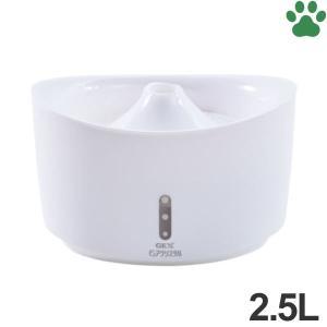 40 獣医師推奨 GEX ピュアクリスタル 複数飼育 猫用 2.5L オレンジ 本体+専用フィルター1枚付き 循環式 水飲み 給水器 ジェックスの商品画像|ナビ