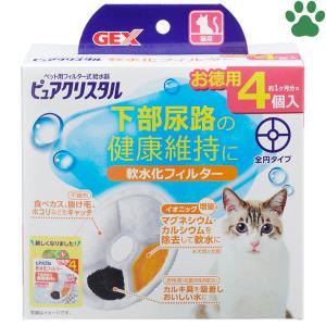 【6】 GEX ピュアクリスタル 猫用 軟水化フ...の商品画像