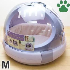 リッチェル コロル おでかけネコベッド Mサイズ(体重8kgまで) パープル 猫用 キャリーケース お出かけ猫ベッド かわいい|tokoton-dogfood