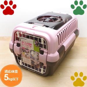 リッチェル 超小型犬・猫・うさぎ用 キャンピングキャリー ダブルドア Sサイズ ライトピンク 体重5kg以下 ハードキャリー|tokoton-dogfood