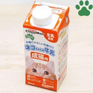 【3】 ドギーマン ネコちゃんの牛乳 成猫用 ...の関連商品2