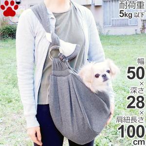 ペットプロ ペットスリング グレー 超小型犬 小型犬 かわいい おしゃれ スリングキャリー スリング ドッグスリング お出かけ グレイ|tokoton-dogfood