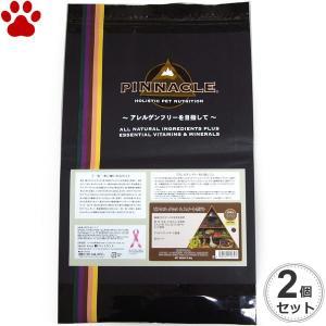 【0】[7105/袋] [正規品] ピナクル ダック&スイートポテト 5.5kg 2袋セット 全犬種...