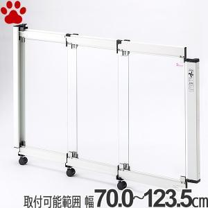 お取り寄せ / ペットアドバンス 犬用ペットゲート パネルスライド式 ドギーフェンス ホワイト 日本製 おしゃれ シンプル 犬 白 tokoton-dogfood
