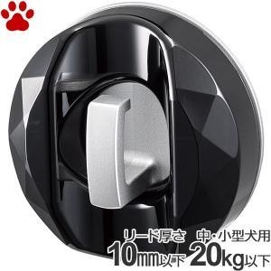 お取り寄せ / ペットアドバンス 犬用リードフック 回転式 ドギーフックライト ブラック 日本製 かわいい シンプル 犬 黒 ピカコーポレイション|tokoton-dogfood