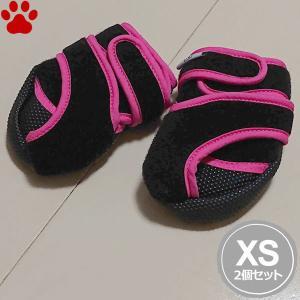 ペットアドバンス ドッグブーツ 犬の靴 いぬたび XS ピーチピンク 2個入 足裏保護 シンプル 靴 靴下 犬 布製 ブラック 黒 ピカコーポレイション tokoton-dogfood