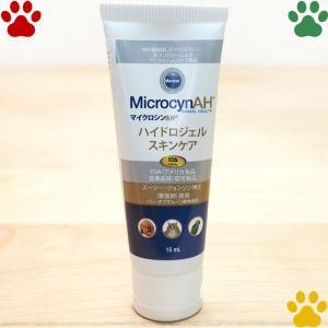 マイクロシンAH ハイドロジェルスキンケア 15ml 皮膚トラブル 除菌 抗菌 ジェル 犬 猫 小動物 オールペット アニマルヘルスケア Microcyn(マイクロシン)|tokoton-dogfood