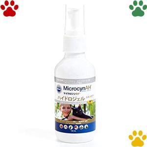 マイクロシンAH ハイドロジェルスキンケア 120ml 皮膚トラブル 除菌 抗菌 ジェル 犬 猫 小動物 オールペット Microcyn アニマルヘルスケア|tokoton-dogfood