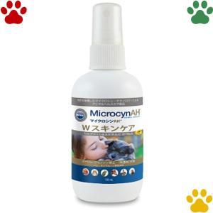 マイクロシンAH Wスキンケア 120ml 皮膚トラブル 除菌 抗菌 スプレー 犬 猫 うさぎ 小動物 オールペット Microcyn アニマルヘルスケア|tokoton-dogfood