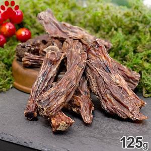 ZEAL エアドライ ナチュラルペットトリーツ フリーレンジ 仔牛のテール 125g 無添加 素材そのまま 犬 ビーフ ドッグ Wags ジール|tokoton-dogfood