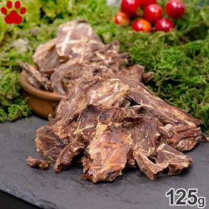 ZEAL エアドライ ナチュラルペットトリーツ フリーレンジ 仔牛のスジ肉 125g 無添加 素材そのまま 犬 ビーフ ドッグ Veal Meaty Bites ジール|tokoton-dogfood
