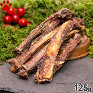 ZEAL エアドライ ナチュラルペットトリーツ フリーレンジ 仔牛のスペアリブ 125g 無添加 素材そのまま 犬 ビーフ ドッグ Spare Ribs ジール|tokoton-dogfood