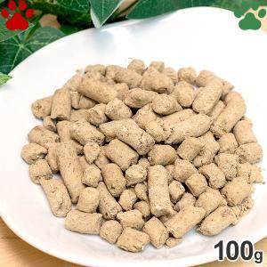 ZEAL フリーズドライ ナチュラルペットトリーツ フリーレンジ 羊肉&鹿肉 100g 無添加 ドッグ キャット Lamb & Venison Morsels ジール tokoton-dogfood