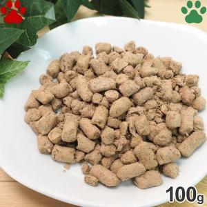 ZEAL フリーズドライ ナチュラルペットトリーツ フリーレンジ 鶏肉&牛肉 100g 無添加 ドッグ キャット Chicken & Beef Morsels ジール|tokoton-dogfood