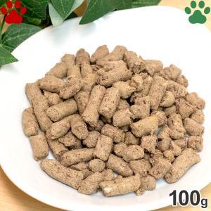 ZEAL フリーズドライ ナチュラルペットトリーツ フリーレンジ 牛肉&鹿肉 100g 無添加 ドッグ キャット Beef & Venison Morsels ジール|tokoton-dogfood