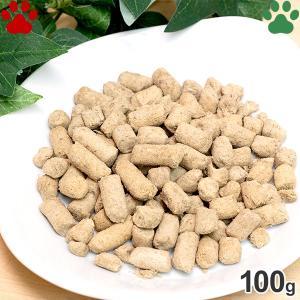 ZEAL フリーズドライ ナチュラルペットトリーツ フリーレンジ 鶏肉&羊肉 100g 無添加 ドッグ キャット Chicken & Lamb Morsels ジール tokoton-dogfood