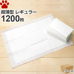 [4.075円 約11g/1枚] 薄型 ペットシーツ レギュラー 1200枚 (300枚x4袋) 1...