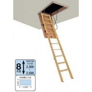 大建工業【CQ0327-1】スライドタラップ37型ウッド8尺用(2400mm) スライド式はしご